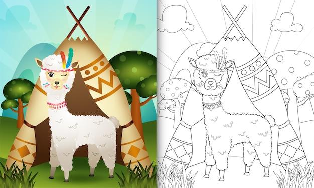 Kleurboek voor kinderen met een schattige tribal boho alpaca karakter illustratie