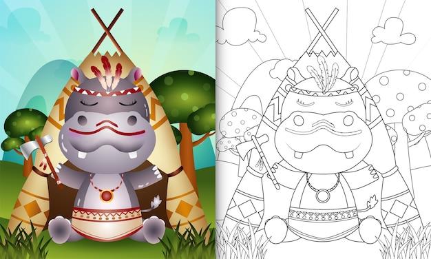 Kleurboek voor kinderen met een schattige tribal boho hippo karakter illustratie