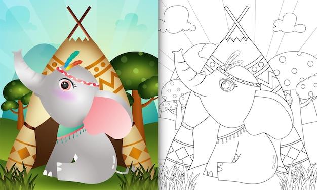 Kleurboek voor kinderen met een schattige tribal boho olifant karakter illustratie