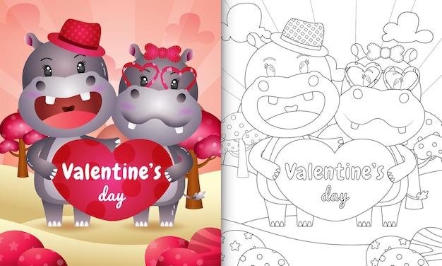 Kleurboek voor kinderen met geïllustreerd schattig valentijnsdag nijlpaard paar