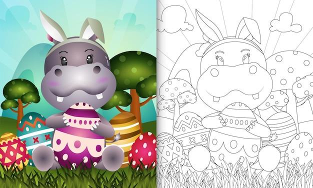 Kleurboek voor kinderen met pasen als thema met een schattig nijlpaard met konijnenoren