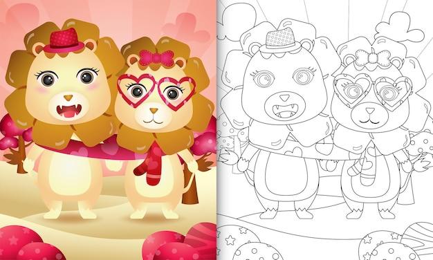 Kleurboek voor kinderen met schattig valentijnsdag leeuwenpaar