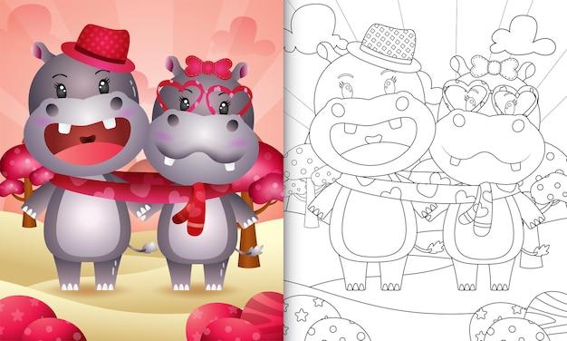 Kleurboek voor kinderen met schattige valentijnsdag nijlpaard paar
