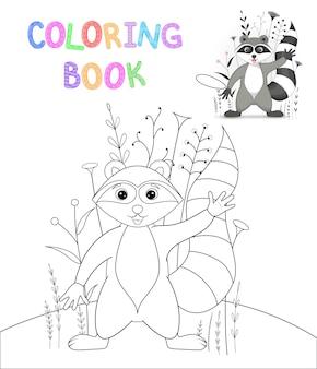 Kleurboek voor kinderen met tekenfilmdieren. educatieve taken voor kleuters schattige wasbeer.