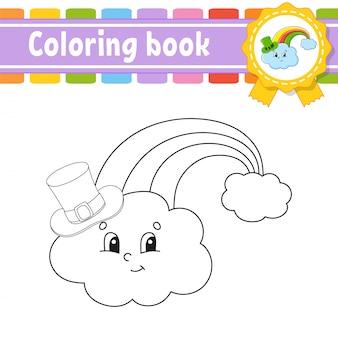 Kleurboek voor kinderen. regenboog in hoed. vrolijk karakter. leuke cartoonstijl.