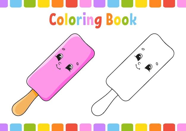 Kleurboek voor kinderen stripfiguur