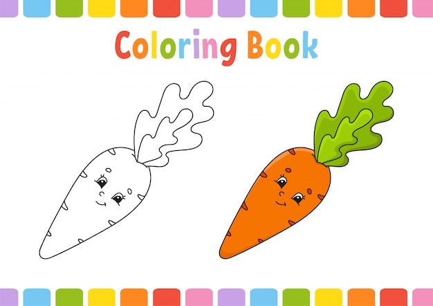 Kleurboek voor kinderen.