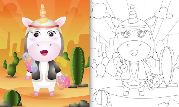 Kleurboek voor ramadan met kinderen als thema met een schattige eenhoorn in traditionele arabische klederdracht