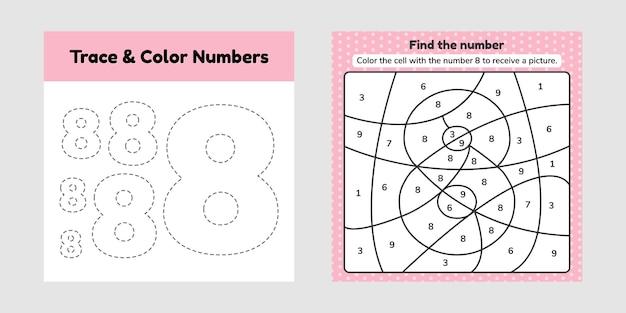 Kleurboeknummer voor kinderen. werkblad voor voorschoolse, kleuterschool en schoolleeftijd. traceerlijn. schrijf en kleur een acht.