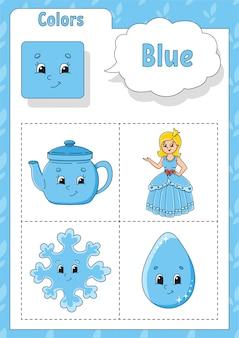 Kleuren leren. blauwe kleur. flashcard voor kinderen. leuke stripfiguren.