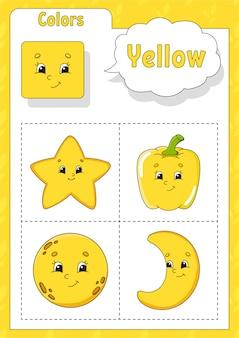 Kleuren leren. gele kleur. flashcard voor kinderen.