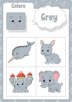 Kleuren leren. grijze kleur. flashcard voor kinderen.