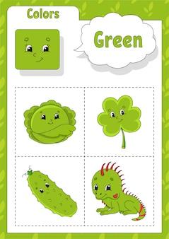 Kleuren leren. groene kleur. flashcard voor kinderen.