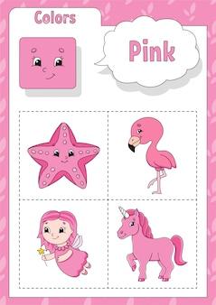 Kleuren leren. roze kleur. flashcard voor kinderen.