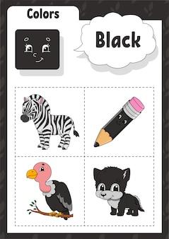 Kleuren leren. zwarte kleur. flashcard voor kinderen.