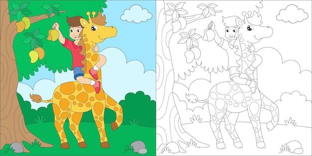 Kleurende jongen en giraffe illustratie