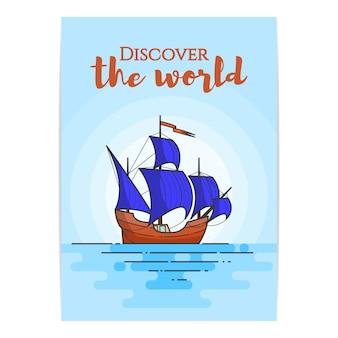 Kleurenschip met blauwe zeilen in het overzees op blauwe achtergrond. reizende banner. abstracte horizon. platte lijntekeningen. vector illustratie. concept voor reis, toerisme, reisbureau, hotels, vakantiekaart.