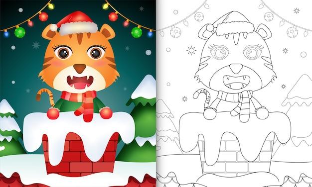 Kleurplaat met kerstthema