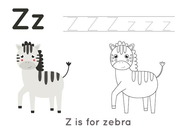 Kleurplaat met schattige cartoon zebra. alfabet overtrekken werkblad met letter z. handschriftoefening voor kinderen.