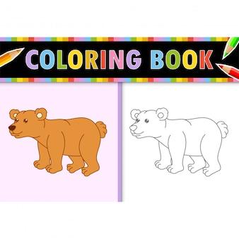 Kleurplaat paginaoverzicht van cartoon beer. kleurrijke illustratie, kleurboek voor kinderen.