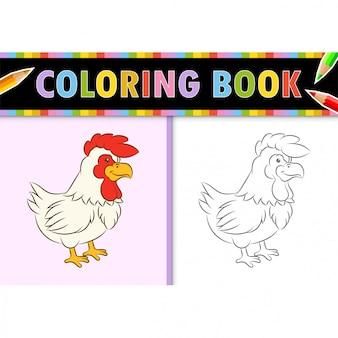 Kleurplaat paginaoverzicht van cartoon haan. kleurrijke illustratie, kleurboek voor kinderen.