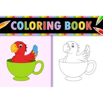 Kleurplaat paginaoverzicht van cartoon vogel. kleurrijke illustratie, kleurboek voor kinderen.