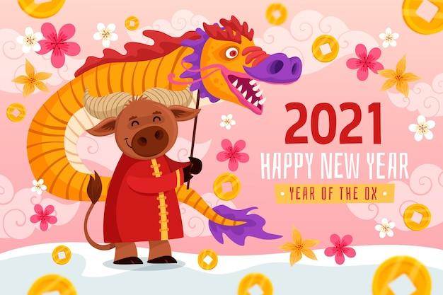 Kleurrijk chinees nieuwjaar 2021