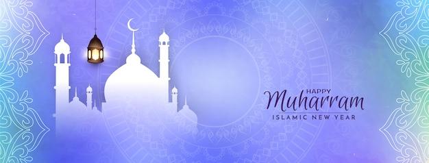 Kleurrijk gelukkig muharram-banner vectorontwerp