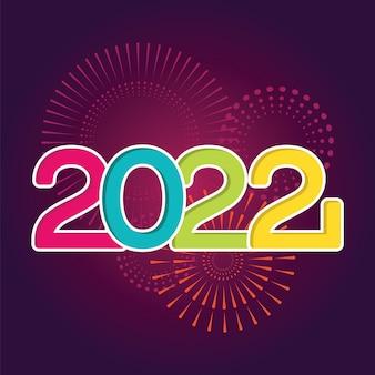 Kleurrijk vuurwerk 2022 nieuwjaar vectorillustratie helder op donkerblauwe achtergrond gelukkig nieuwjaar