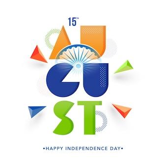 Kleurrijke 15 augustus-tekst met 3d-driehoekselement op witte achtergrond voor happy independence day.