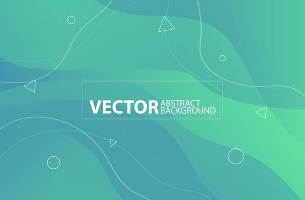Kleurrijke abstracte achtergrond vloeibaar geometrisch abstract ontwerp als achtergrond