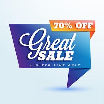 Kleurrijke abstracte stijlpop-up grote verkoop