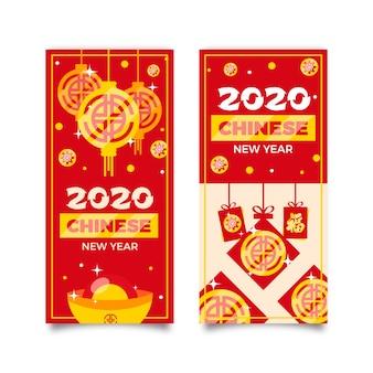Kleurrijke chinese nieuwe jaarbanners in vlak ontwerp