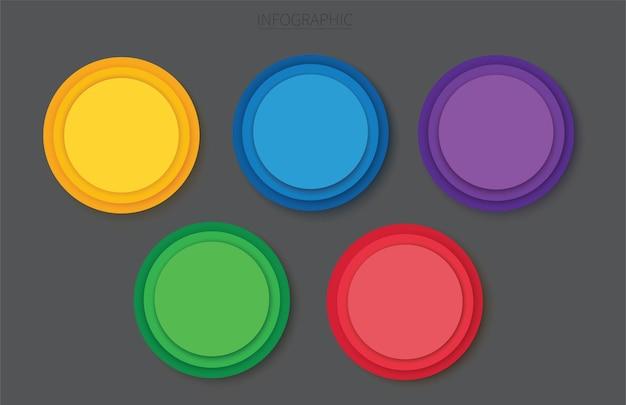 Kleurrijke cirkel infographic vector sjabloon met 5 opties