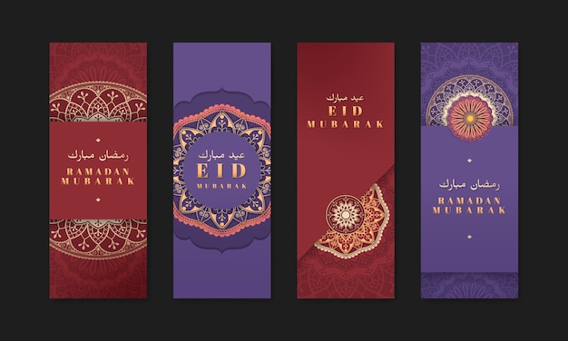 Kleurrijke eid mubarak-bannerreeks
