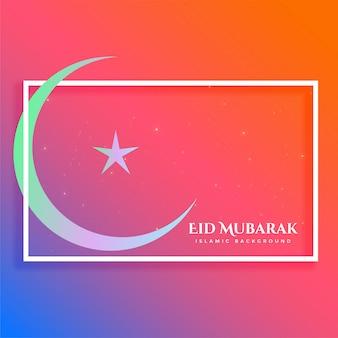 Kleurrijke eid mubarak mooie groet achtergrond
