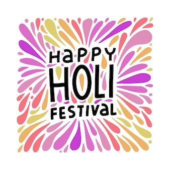 Kleurrijke feestelijke holi-plonsamenvatting met het gelukkige holi-festival van letters voorzien. indiase traditionele festival wenskaart, banner, sjabloon. vlakke hand getrokken illustratie.
