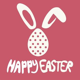 Kleurrijke happy easter wenskaart met konijn, konijn en tekst op rode achtergrond