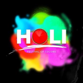 Kleurrijke holi gulal