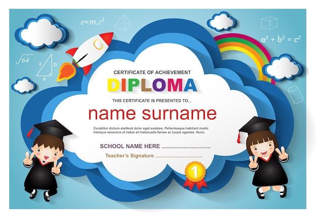 Kleurrijke kinderen diploma certificaat achtergrond ontwerpsjabloon
