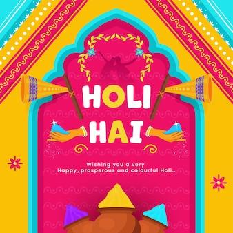 Kleurrijke kitsch style achtergrond met luidsprekers en modderpotten vol kleur poeder