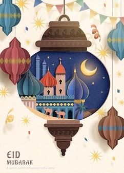 Kleurrijke papier kunst moskee in lantaarns decoratie