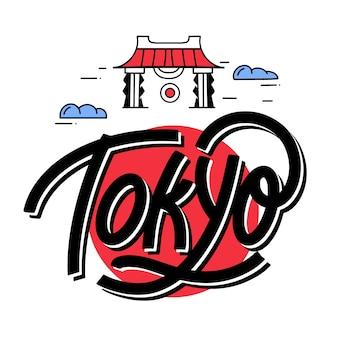 Kleurrijke tokio stad belettering