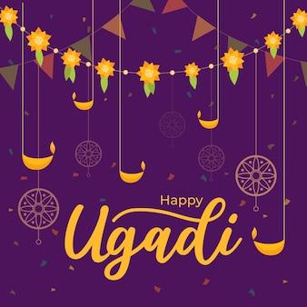 Kleurrijke ugadi
