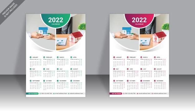 Kleurrijke zakelijke één pagina wandkalender 2022 ontwerpsjabloon