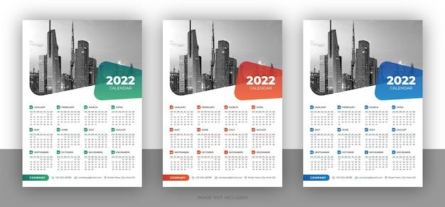 Kleurrijke zakelijke muur kalender ontwerpsjabloon