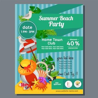 Kleurrijke zomer strand partij poster mariene vectorillustratie