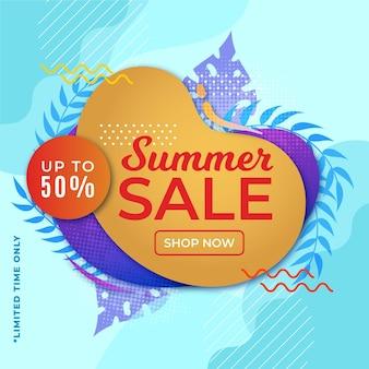 Kleurrijke zomer verkoop banner