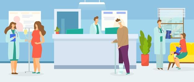 Kliniek en ziekenhuis receptie vector illustratie zieke mensen karakter wachten op medische ondersteuning pre...