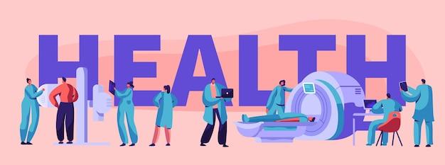 Kliniek tomografie banner. medisch centrum ziekenhuis gezondheidszorg patiënt. gezonde professionele computerdiagnostische afdeling. klinisch specialist mri rentgen. platte cartoon vectorillustratie